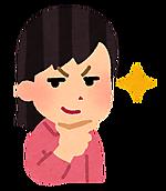 Pose_kiri_woman